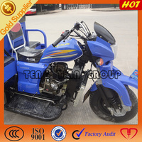 Powerful tricycle for loading heavy goods / 3 wheel motorcycle for truck