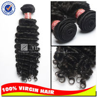 Fashion curly Malaysian hair weft 6A wholesale 18''100% virgin hair extension tangling free