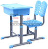 Good Quality Student Single Seat For Sale