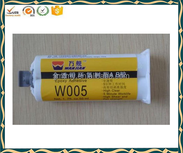 W005 AB adhesive 5 minutes rapid clear epoxy adhesive acrylic resin glue epoxy resin hardener ab glue epoxy ab glue