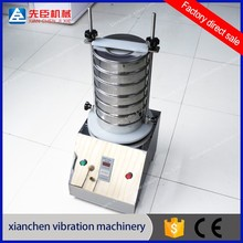China stainless steel 300mm test sieve vibration <strong>screen</strong>/lab sieve