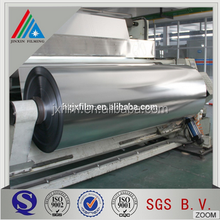 Polyester Film 12mic Chemical Treated BOPET