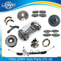 Auto Chassis Parts Car Brake Parts