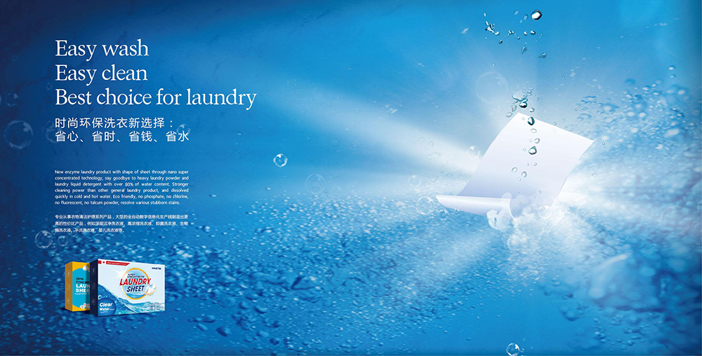 OEM laundry paper laundry powder