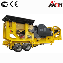 Hot used mini stone crusher plant for best sale
