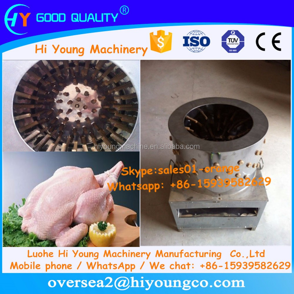 Poultry feather removal machine / Automatic chicken plucker / chicken scalder & plucker machine