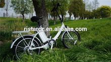 2016 New Folding E Bike | Folding Electric Bike | Mini Bicycle / Foldable Ebike 250W RSEB636