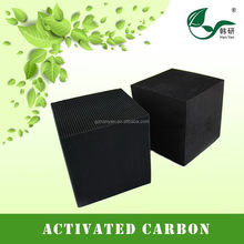 High quality new natural charcoal incense wood-base activated carbon