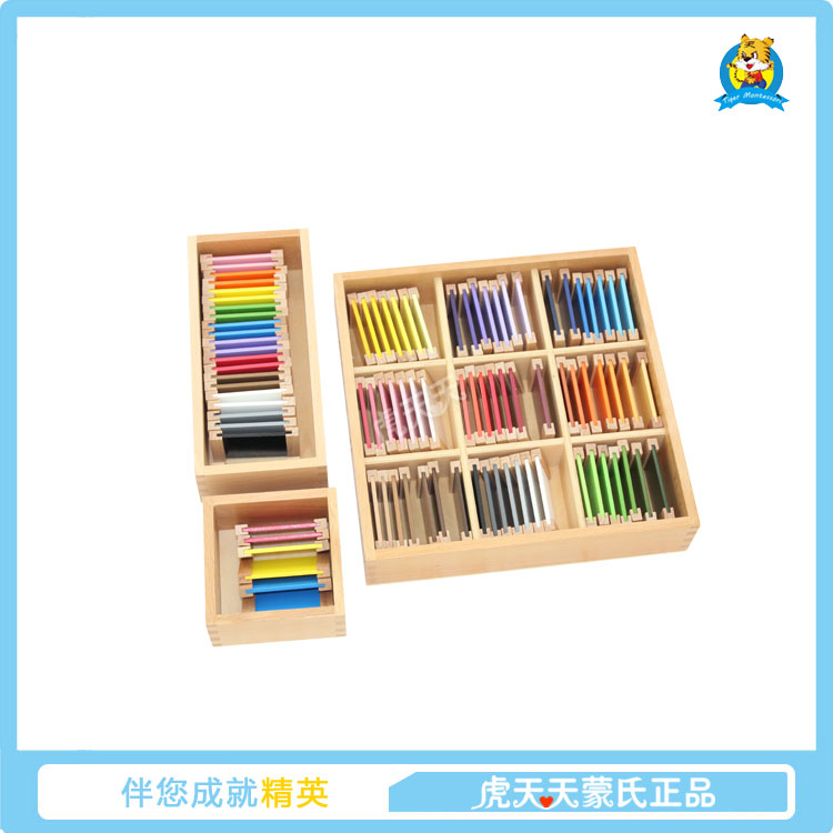 Wooden Educational Toys: Montessori Material Color Tablet Montessori Materials in China