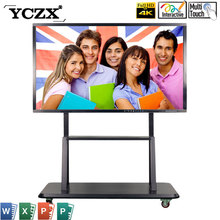 2017 new cheap 10 point touch screen 65 inch all in one pc with Android dual system