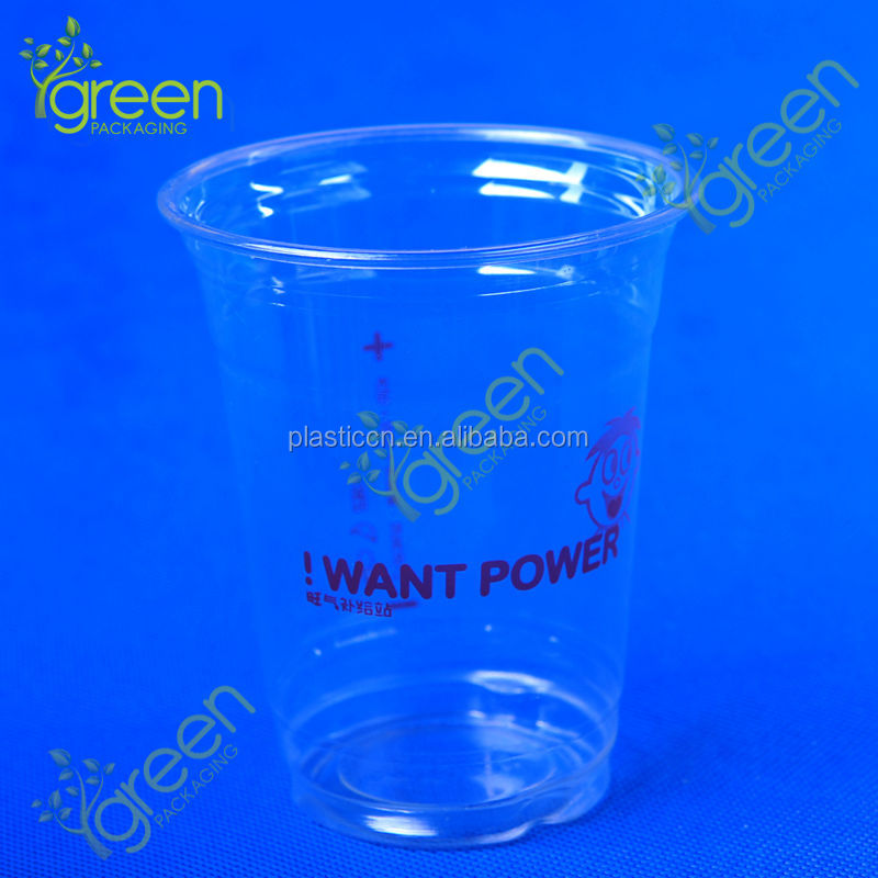 drinking glasses drinking glass cup
