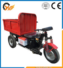 Top quality easy control 2T three wheel electric tricycle for brick