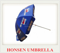 honsen garden parasol umbrella manufactur to buy