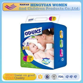 2015 hot sell free sample baby product baby diaper wholesalers in china