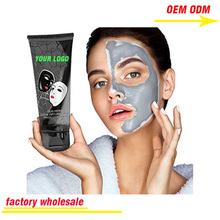 GMPC Purifying Mineral black mud facial mask for all types of skin dead sea mud