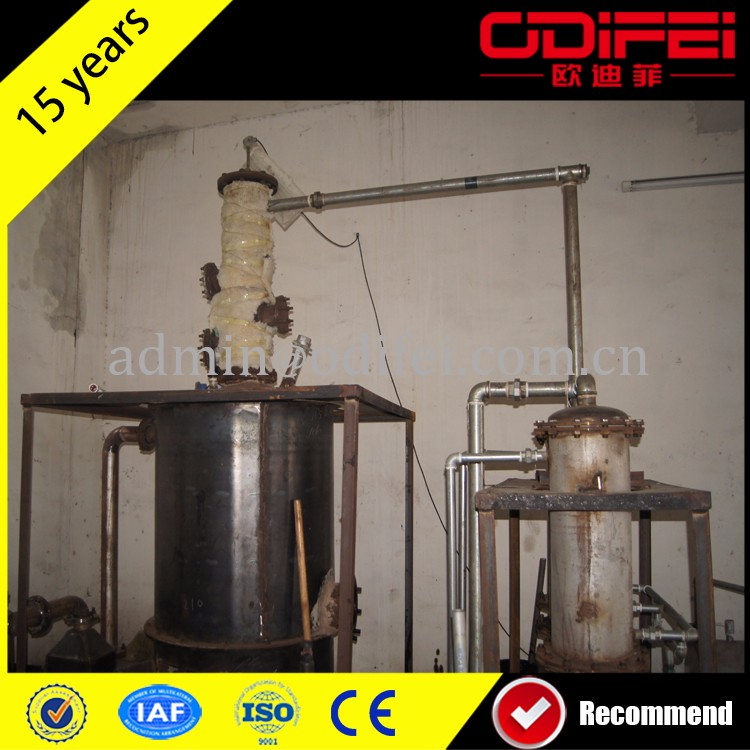 Plastic to base oil refinery machine waste plastic pyrolysis oil refining with CE certificate