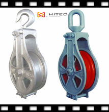 made in China Marine snatch block ENCLOSED TRAWL BLOCK