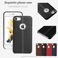 2017 trending popular style free sample phone case leather phone case for iphone7 7plus 6s