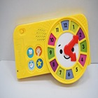 sound module for book and children's educational toy