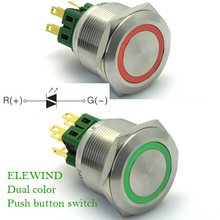 ELEWIND 25mm Latching type dual color 1NO1NC push button switch(PM251F-11ZE/R-G/12V/S)