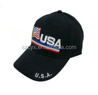 Simplicity USA Logo Black Baseball Cap Cotton Twill Adjustable Metal Button Hat