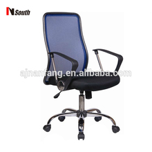 Poromation solid meash rotating chair buy furniture from china