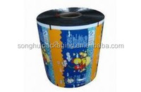 snack food plastic roll film/ packaging film for snack food