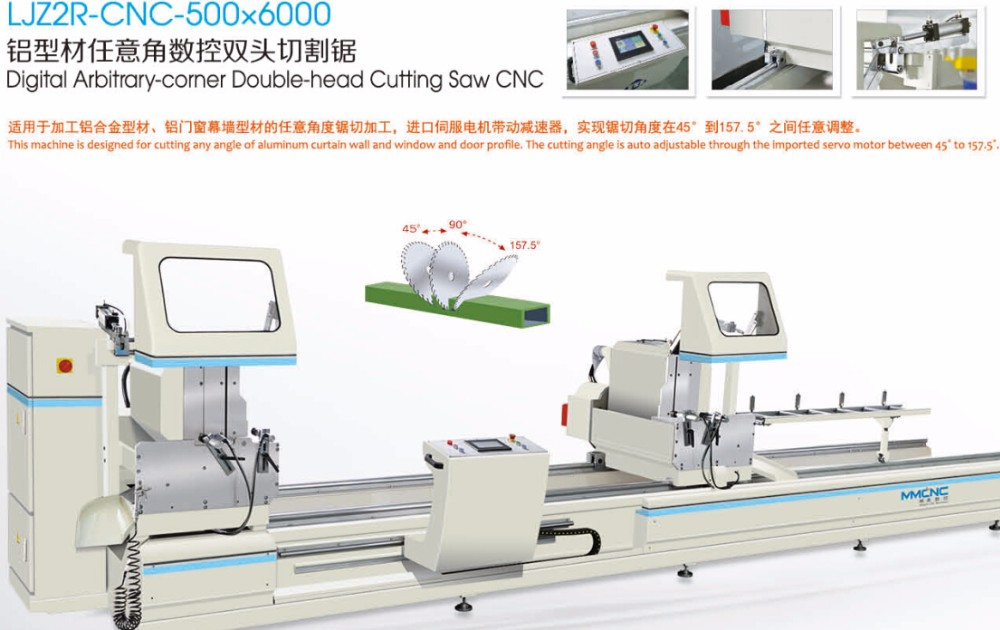 digital arbitary double head cutting saw for aluminum profile(11).jpg