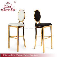 Height stainless steel reception wedding design gold plated bar stool