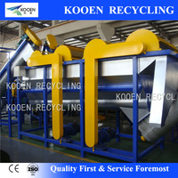 PET PP PE plastic recycling cleaning line 500kg/h