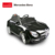 Rastar Licensed Mercedes-SLK electric ride on toy car with battery charge