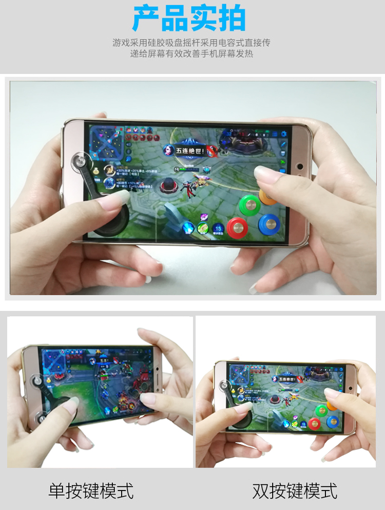 2018 the newest easy use phone game controller touch mobile game controller for iphone
