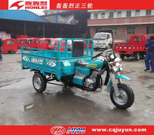 175cc three wheel motorcycle/tri-motorcycle HL175ZH-A01