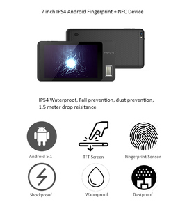 FP07 Good Price Portable Fingerprint SIM Card Biometric Attendance Machine