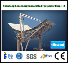 ZX24-8-A parabolic solar concentrator/concentrated solar power/solar thermal power plant