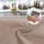 Hot Sell Bonded Polyester Velvet Non-Elastic Fabric For Home Textile