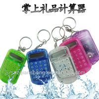 Super MINI plastic key chain calculator,mini calculator/promotion calculator/gift calculator