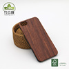 /product-detail/wood-shell-protective-cover-glossy-slim-case-for-all-kinds-of-mobilephone-cell-phone-protector-protective-cases-built-to-last-60760359153.html