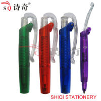 Folding Plastic Ball Pen(SQ2137)