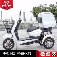 60V 500W electric trike motorcycle