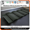 stone coated metal roof tile/stone-coated metal roof tile making machine for prefab house