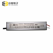 Outdoor constant voltage led driver 60W ip67 waterproof led power supply 48v
