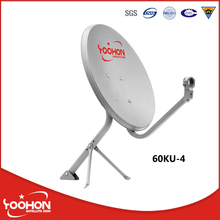 Ku Band 60 CM Satellite Dish Antenna/Satellite Dish/Antenna