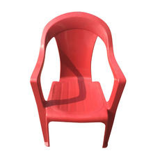 ON SALE!!! In Stock Taizhou Red Outdoor Plastic Chair Garden Chair
