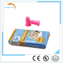 Foam Ear Plugs Pack with Paper Box