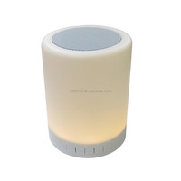 NEW multimedia bluetooth speaker with smart touch lamp