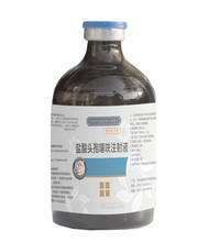 5% Ceftiofur Hydrochloride Antibiotic Injection for veterinary Use only