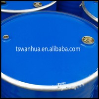 online shopping ---steel drum lids from China manufacturing