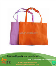 Yellow reusable shopping bag foldable