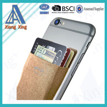Convenient beautiful mobile phone sticky back cover for credit card